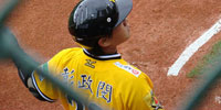 Taiwanese baseball fans outraged by game-fixing charges